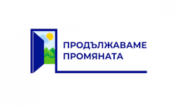 Интригата около бъдещия проект на Кирил Петков и Асен Василев