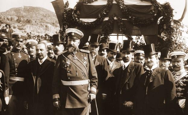 22-и септември – Ден на българската независимост