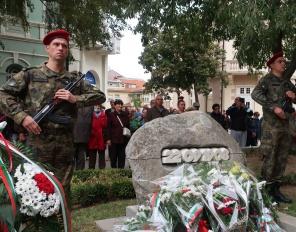 113 години от обявяването на Независимостта на България