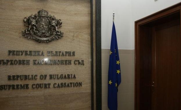 ВСС обсъжда правилата за избор на председател на Върховния касационен съд