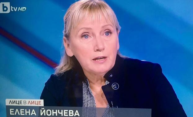 Елена Йончева: Предстои огромно финансиране на България, ще дойдат милиарди евро