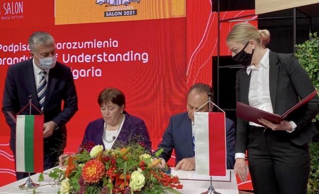 Министър на туризма подписа Меморандум за разбирателство в туризма между България и Полша