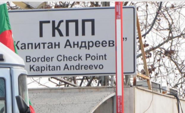 """39 кг хероин хванаха на """"Капитан Андреево"""""""