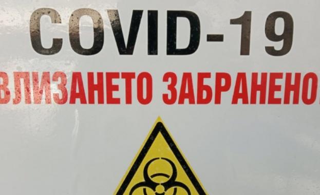 В Плевен започна прием нова COVID зона в извънболничната помощ.