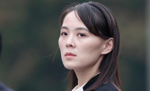 Влиятелната сестра на севернокорейския лидер Ким Чен-ун заяви днес, че