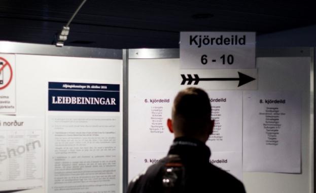 В Исландия днес се провеждат парламентарни избори. За властта се