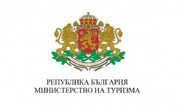 Изтича срокът за обществено обсъждане на промени в Закона за туризма