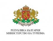 Министерството на туризма изпрати за нотификация в Европейската комисия нова схема за държавна помощ в размер до 30 млн. лева