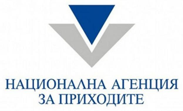НАП Велико Търново: 30 години данъчна администрация