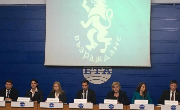 Адв. Елена Гунчева: Мой дълг е да работя за българските национални интереси