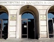 Министерството на младежта и спорта увеличи съдийските хонорари за Ученическите игри