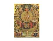 Днес почитаме Св. ап. Яков Алфеев и преп. Андроник и Атанасия