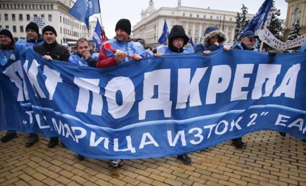 Миньори на протест в София
