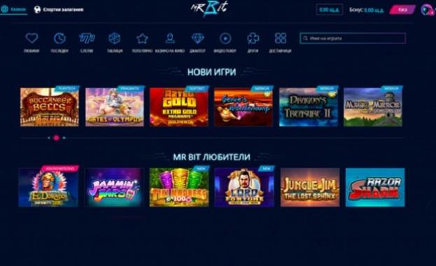 Категории казино игри в Mr Bit, за убиване на скуката
