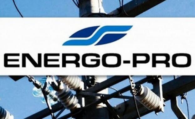 ЕНЕРГО-ПРО предупреждава, че не използва скрити или чуждестранни номера за връзка с клиентите