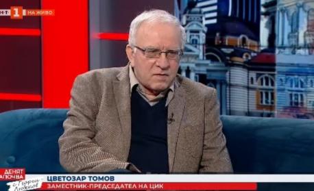 """Цветозар Томов: Казусът с регистрация на листата на """"Демократична България"""" в Стара Загора е сериозна грешка"""