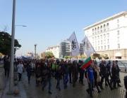 Утре - 24 октомври, се организира пореден голям протест в София срещу новите мерки