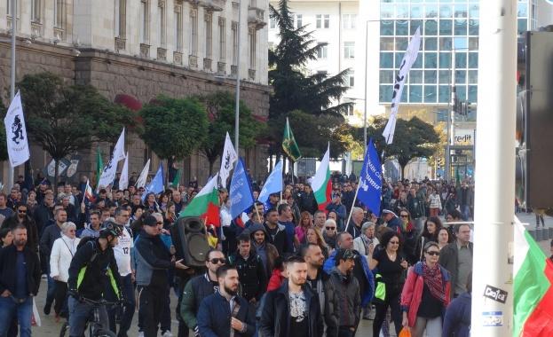 Днес в различни градове на страната се провеждат протести-шествия срещу