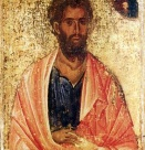 Св. апостол Яков, брат Господен