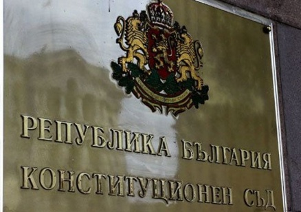 КС: Назначението на Кирил Петков за министър противоречи на Конституцията
