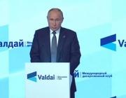 Полша се засегна от думите на Путин